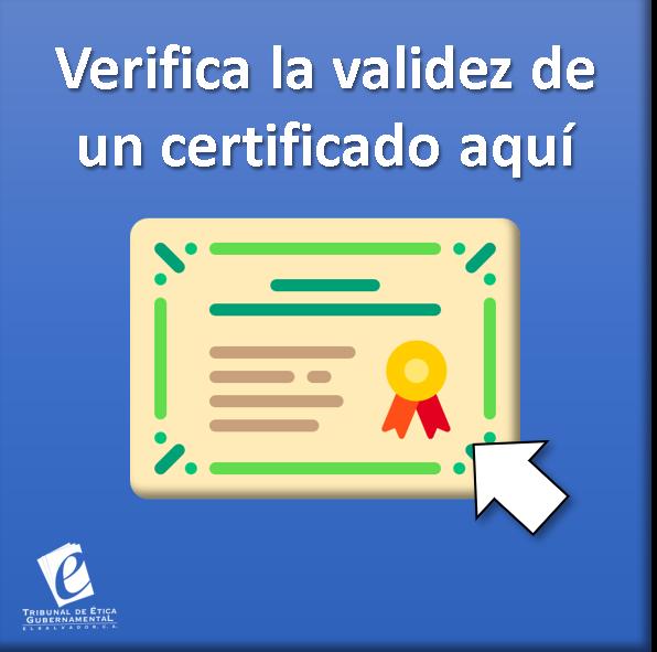 btn_verify_cert